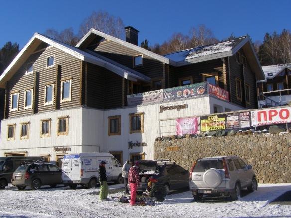 Прокат горных лыж и сноубордов в Уфе.